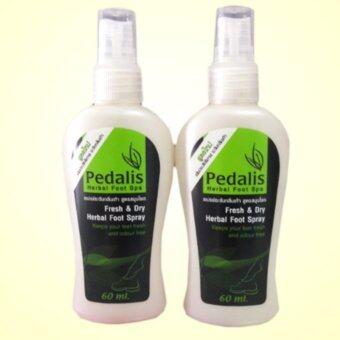 Pedalis Herbal Foot Spray เพตาลิส เฟรช แอนด์ ดราย สเปรย์ระงับกลิ่นเท้า 60 ML.2 ขวด