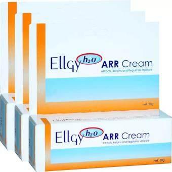 Ellgy H2O ARR Cream 50กรัม(3หลอด)