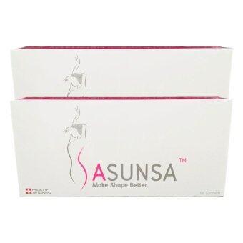 Sasunsaซาซันซ่า กล่องใหม่ ผลิตภัณฑ์ลดน้ำหนัก2กล่อง(14ซอง/กล่อง)