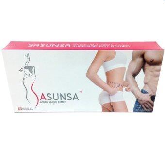 SASUNSA Make Shape Better ซาซันซ่า ผลิตภัณฑ์เสริมอาหาร 1 กล่อง