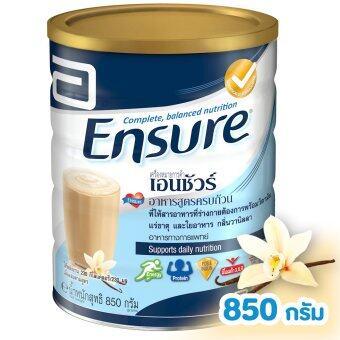 Ensure เอนชัวร์อาหารสูตรครบถ้วน กลิ่นวานิลลา ขนาด 850g Ensure complete and balanced nutrition 850g vanilla