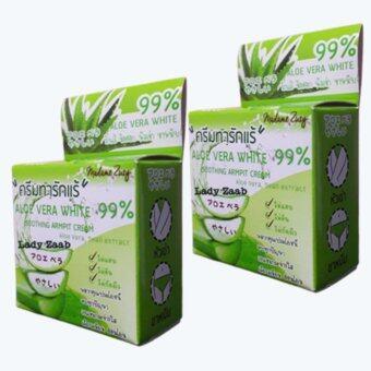 ครีมทารักแร้ขาว สูตรว่านหางจระเข้ Aloe vera white soothing armpit cream 99% ขนาด 5 กรัม ( 2 กล่อง)