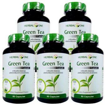 ชาเขียวสกัด อ้วยอัน Green Tea Extract Herbal One 60 Cap. X 5 Bottle