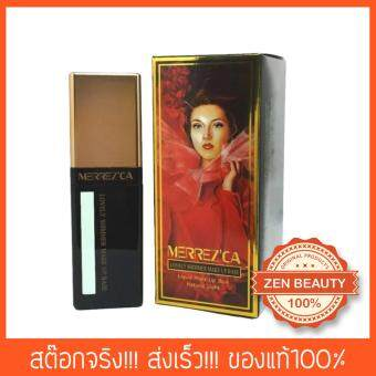 Harga Merrezca Lovely Shimmer Make Up Base 50ml #Berry Pink