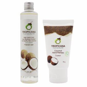 Tropicana น้ำมันมะพร้าวสกัดเย็นบริสุทธิ์ ขนาด 100 มิลลิลิตร + Coconut Hand Cream ครีมบำรุงมือ กลิ่นมะพร้าว ขนาด 50 g.