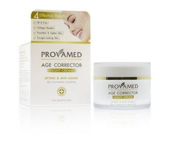 Provamed Age Corrector Night Cream 50 กรัม 1กระปุก