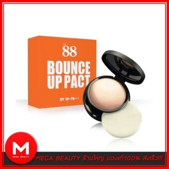 VER88 Bounce up pactแป้งดินน้ำมัน12 g.