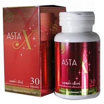 Asta X ผลิตภัณฑ์เสริมอาหารบำรุงร่างกายจากสาหร่ายแดง 30 แคปซูล (1 กล่อง)