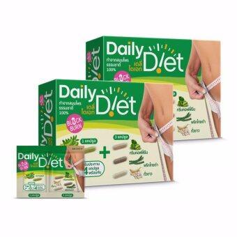 Daily Diet Block&burn เดลี่ ไดเอท 2 กล่อง สมุนไพรลดน้ำหนัก กาแฟเขียว green coffee bean ลดความอ้วน สมุนไพรพริกไทยดํา ถั่วขาวลดน้ําหนัก มะขามแขกช่วยระบาย สลายพุง ผอมเพียว(40 แคปซูล/กล่อง)