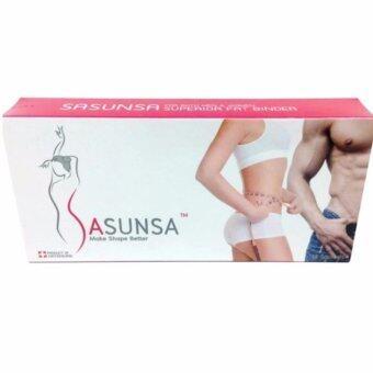 Sasunsa ซาซันซ่า ผลิตภัณฑ์ลดน้ำหนัก สำหรับ 14 วัน (14 ซอง) 1 กล่อง