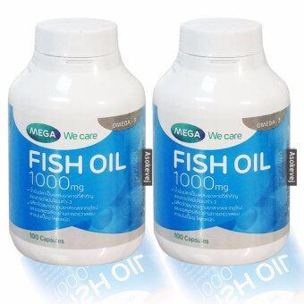 Mega We Care Fish Oil 1000mg 100เม็ด (2ขวด) น้ำมันปลา 1000มก.