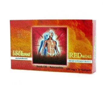 Redmoss เรดมอส ผลิตภัณฑ์เสริมอาหาร เพื่อสุขภาพ (1กล่อง) x 30 เม็ด