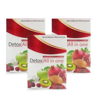ALL in One detoxอาหารเสริมดีท็อก3กล่อง