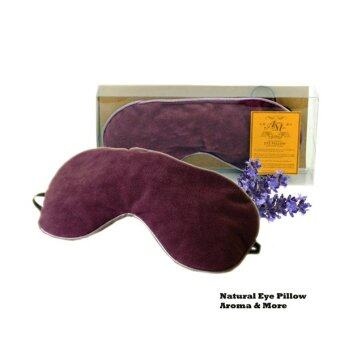 Aroma & More หมอนปิดตา ลาเวนเดอร์ แพ็ค 2 ชิ้น - สีม่วง