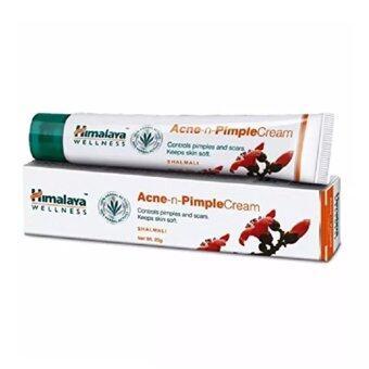 Himalaya Herbals Acne-n-Pimple Cream, 20g. ครีมแต้มสิว สิวอักเสบ สิวผด