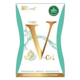 Chame' V Col Detox อาหารเสริมดีท็อกซ์ ชาเม่ วีคอล ไฟเบอร์คลอโรฟิลล์ โดย เชียร์ ฑิฆัมพร ขับสารพิษ 1 กล่อง (7 ซอง/กล่อง)