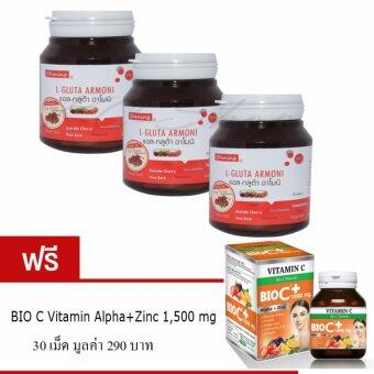Shining L-Gluta Armoni แอล-กลูต้า อาโมนิ 30 เม็ด x 3 กระปุก แถมฟรี BIO C Vitamin Alpha+Zinc 1,500 mg 30 เม็ด 1 กระปุก