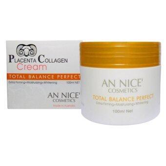 ครีมรกแกะ An Nice' Placenta Collagen Cream total balance perfect ขนาด 100 ml. จำนวน 1 กระปุก