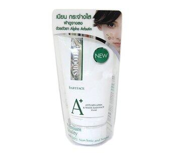 SMOOTH E Anti-Melasma & White Babyface Foam 120 กรัม