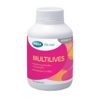 Mega We care วิตามินรวมสำหรับหญิงวัยทอง MULTILIVES