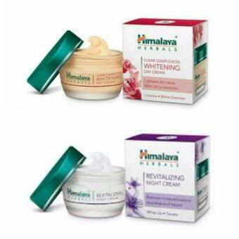 แพคคู่ Himalaya Day Cream & Night Cream 50 ml.เซ็ตผิวหน้ากระจ่างใส