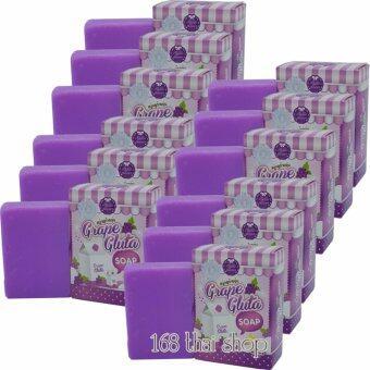 Marin Skincare Grape Gluta Soap สบู่กลูต้าองุ่น ฟอกผิวขาวออร่า 100 g. x 12 ก้อน