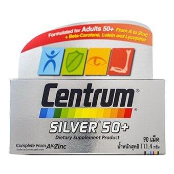 Centrum Silver 50+ อาหารเสริมสำหรับผู้สูงอายุ 90เม็ด (1ขวด)