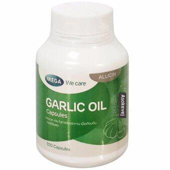 Mega We Care Garlic Oil 100เม็ด น้ำมันกระเทียม เสริมภูมิคุ้มกันของร่างกาย