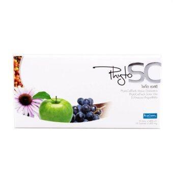 Phyto SC Stemcell Phytosc ไฟโต เอสซี สเต็มเซลล์จากพืช 1,400 mg. 10 ซอง (1 กล่อง)