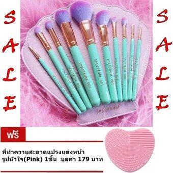 Shells shape cosmetic bag 10PCS Make up brush set Brushes. Foundation brush, Eye shadow brush, Blusher brush. Professional beauty make up tool set #SB11 แถมฟรี ที่ทำความสะอาดแปรงแต่งหน้า รูปหัวใจ(Pink) 1ชิ้น มูลค่า 179บาท