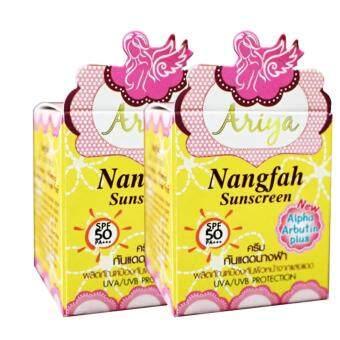 ครีมกันแดดนางฟ้า กันแดดเนื้อใยไหม Silk Sunscreen SPF 50 PA++ 7 กรัม แพค 2 กล่อง