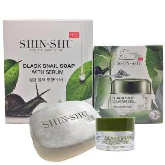 SHIN-SHU Black Snail Soap 75g. & Caviar Gel 10g. สบู่เมือกหอยทากดำผสมซีรั่ม และ ครีมเจลสเต็มเซลล์ไข่หอยทากดำ