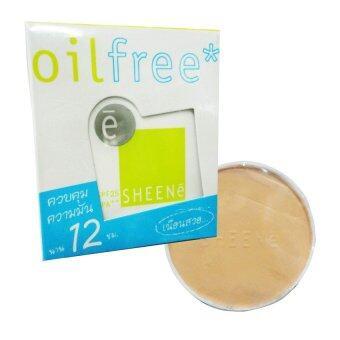SHEENE OIL FREE CAKE SPF 25 PA++ No.C1 แป้งตลับรีฟิล (แถมรีฟิล 1 ตลับ)