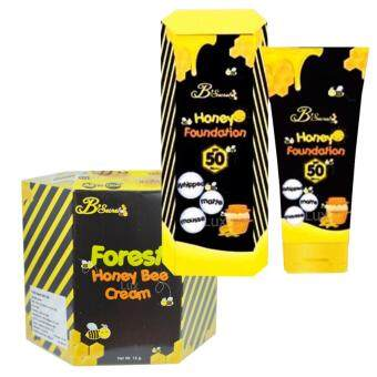 B'Secret ครีมน้ำผึ้งป่า แพคคู่กันแดด W2M หน้าใส เนียนสวย พร้อมป้องกันแสงแดด (1 แพค)