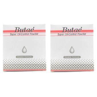 ชุด 2 ชิ้นButae no.1แป้ง บูเต้ BUTAE super oil control powdr double formula