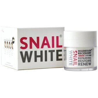 Snail White ครีมหอยทาก หน้าใส Snail Secretion Filtrate Moisture Facial Cream 50 g.