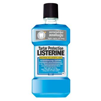 Listerine น้ำยาบ้วนปาก สูตรลดหินปูน 750 มล.