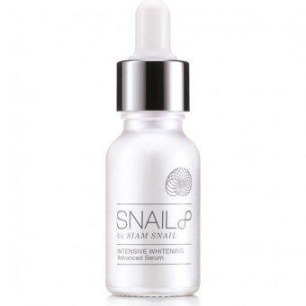 Snail8 อินเทนซิฟ ไวท์เทนนิ่ง แอดวานซ์ เซรั่ม (15 ml)