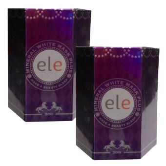 ele Mineral White Mask Plus ครีมมาร์คอีอแอลอี ยกกระชับ ปรับสีผิว บำรุงลึกเข้าตรงจุดถึงเซลล์ผิวชั้นใน เสริมสร้างและยับยั้งการทำลายคอลลาเจน 50g (2 กล่อง)