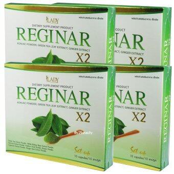 Regina ผลิตภัณฑ์อาหารเสริมลดน้ำหนัก (ขนาดบรรจุ 10 แคปซูล) 4 กล่อง
