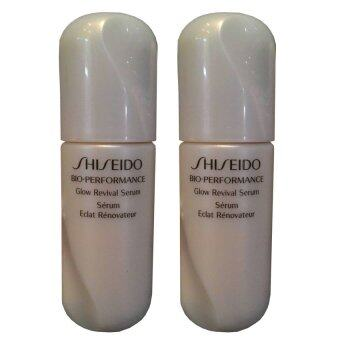 Shiseido Bio-Performance Glow Revival Serum เซรั่มบำรุงผิวให้อ่อนเยาว์ 7ml. (2 ขวด)
