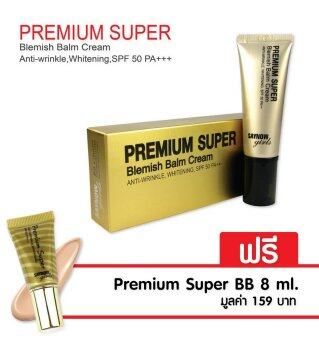 SAYNOW Girls Premium Super BB บีบีครีม ปกปิดริ้วรอยบนใบหน้า ชื้อ BB 40ml. แถมฟรี BB 8ml. มูลค่า159บาท (Natural Beige)