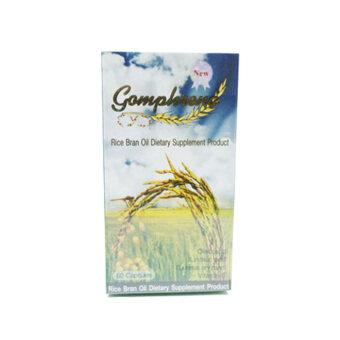 Gomphrena น้ำมันรำข้าวจมูกข้าวกอมฟลีนา (60 แคปซูล/ขวด)