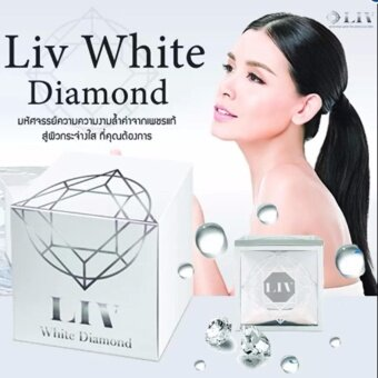 LIV White Diamond Cream ลิฟ ไวท์ ไดมอนด์ ครีม ครีมดีที่วิกกี้แนะนำ บำรุงผิวหน้าเนื้อครีมเข้มข้น 30 ml. (1 กล่อง)