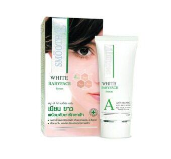 SMOOTH E White Babyface Serum (0.8 OZ.) 24 กรัม (1กล่อง)