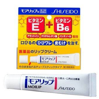 Shiseido Moilip Lip Cream ลิปบาล์มสูตรเข้มข้น 8g