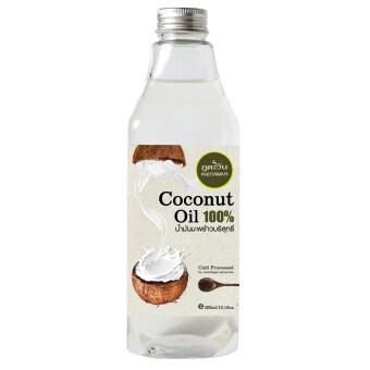 Phutawan Coconut Oil น้ำมันมะพร้าวสกัดเย็น บริสุทธิ์100% (500ml)