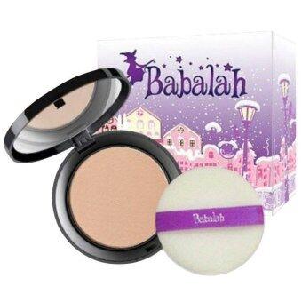 Babalah UV 2 WAY SPF20 #No.02 สำหรับผิวสองสี