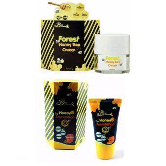 B'Secret Forest Honey Bee Cream ครีมน้ำผึ้งป่า 15 กรัม + B'Secret Honey Foundation spf 50 PA++ กันแดดละลายได้ 20 กรัม
