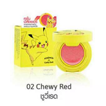 คูชั่นบลัชเชอร์ Pokemon Edition Cushion Blusher 6g No.02 Chewy Red สีแดง
